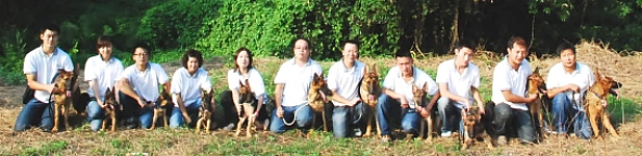 The 1st Professional Canine Trainer Course 2008