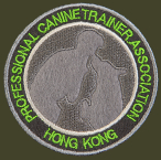 Professional Canine Trainer Course Green Patch