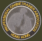 Professional Canine Trainer Course Yellow Patch